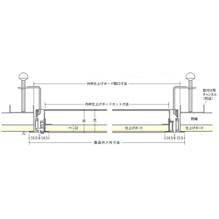 62076 シルバー アルミ Superリ-フ606vs 天井点検口 額縁タイプ