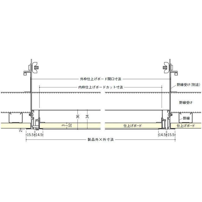 62080343 シルバー アルミ Superリーフ306vs吊り金具タイプ 天井点検口 額縁タイプ 303mm×606mm
