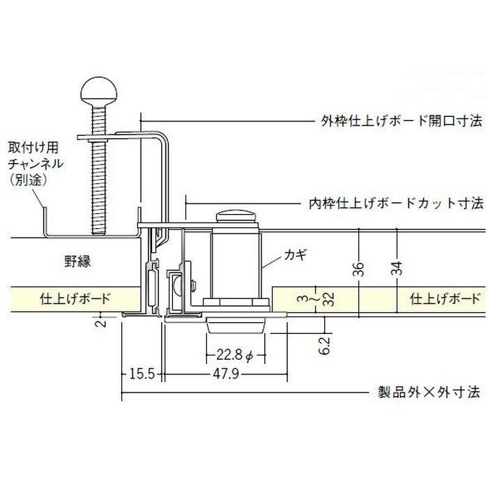 62085 シルバー アルミ Superリーフ303vsカギ付 天井点検口 額縁タイプ