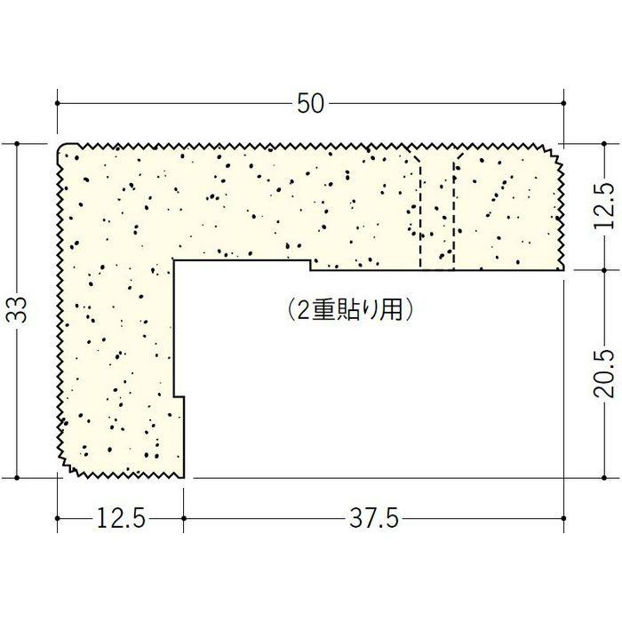 ペンキ・クロス下地材 出隅 ビニール 発泡コーナーPBW-12.5 ミルキー 2.6m  01288