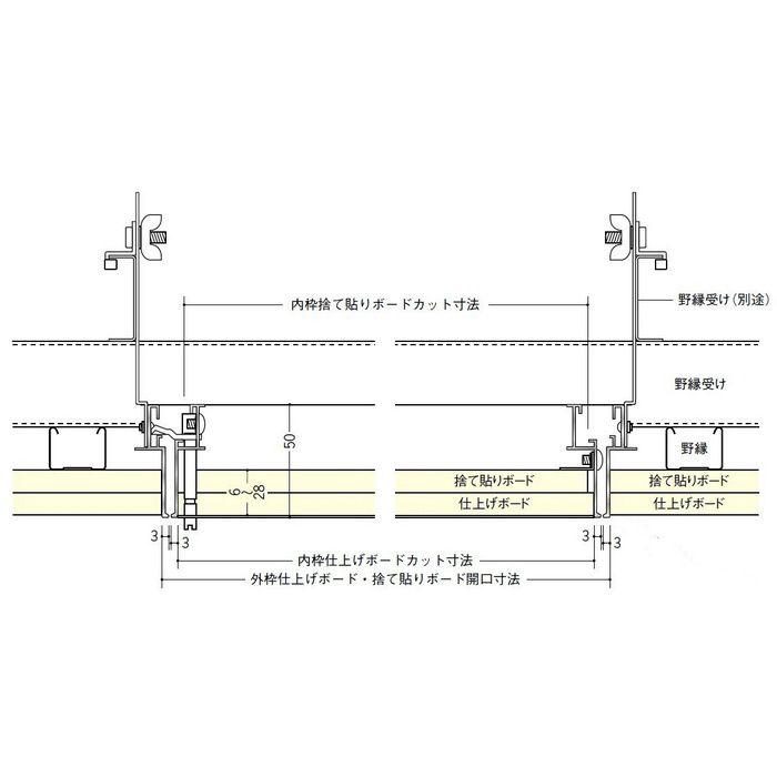 71049 シルバー アルミ リ-フ目地306タイプ2 天井点検口 目地タイプ 303mm×606mm