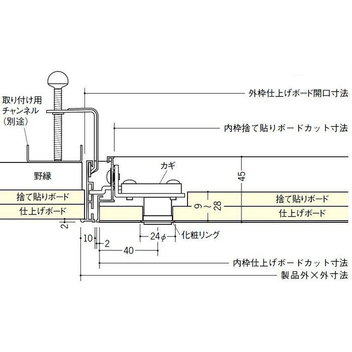 71030 シルバー アルミ リーフ額x目地303カギ付 天井点検口 外額x内目地タイプ