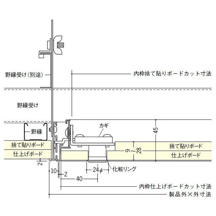 62780 シルバー アルミ リーフ額x目地303吊タイプカギ付 天井点検口 外額x内目地タイプ