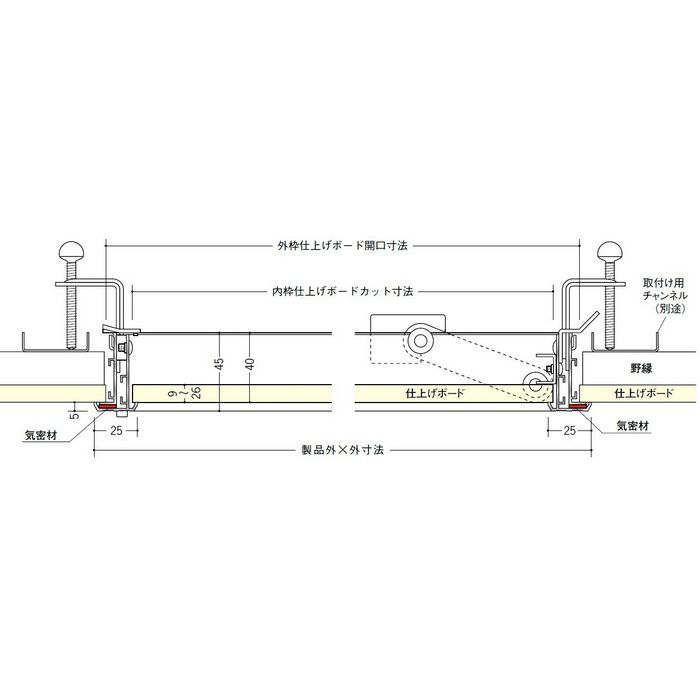 61084 シルバー アルミ リーフ気密SS-303K 天井点検口 気密タイプ