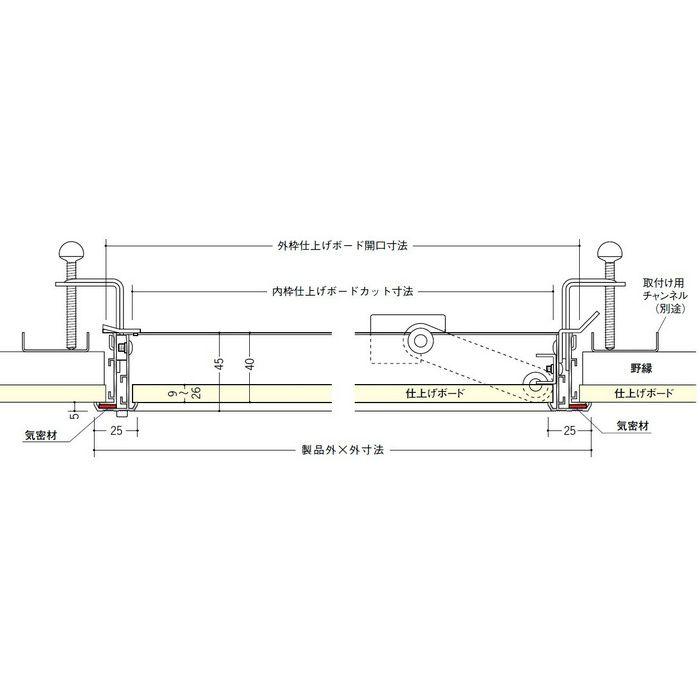 61085 シルバー アルミ リーフ気密SS-306K 天井点検口 気密タイプ 303mm×606mm