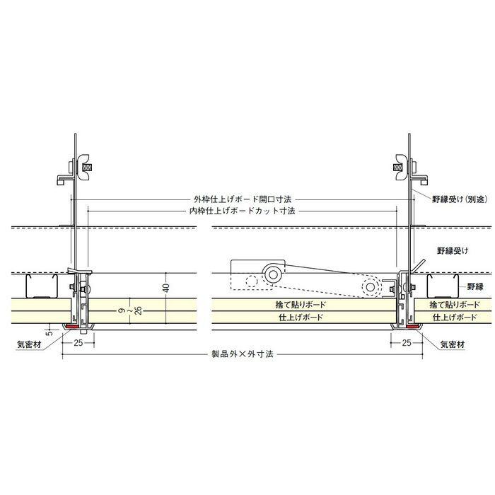 61087343 シルバー アルミ リーフ気密SS-606K吊タイプ 天井点検口 気密タイプ