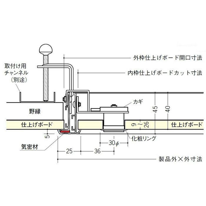 71038 シルバー アルミ リーフ気密SS-306Kカギ付 天井点検口 気密タイプ 303mm×606mm