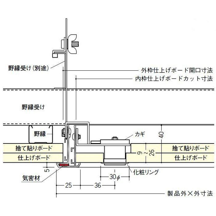 62784 シルバー アルミ リーフ気密SS-303K吊タイプカギ付 天井点検口 気密タイプ