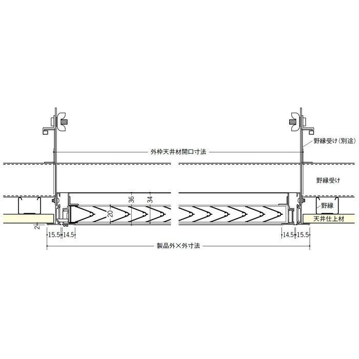 62681 シルバー アルミ ガラリ付点検口303吊り金具タイプ 天井点検口 特殊タイプ