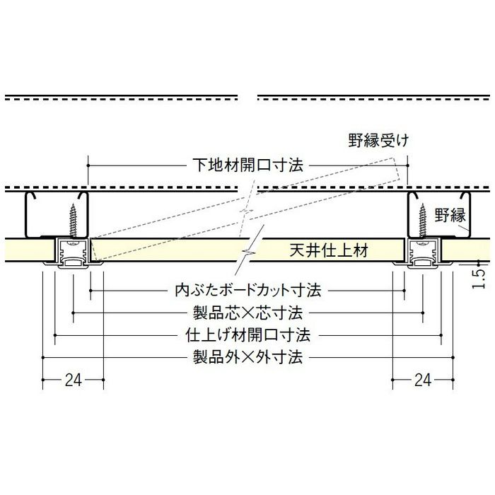 CHW450-12 ホワイトアルマイト アルミ 天井・壁用点検口枠 12.5mm用 62279