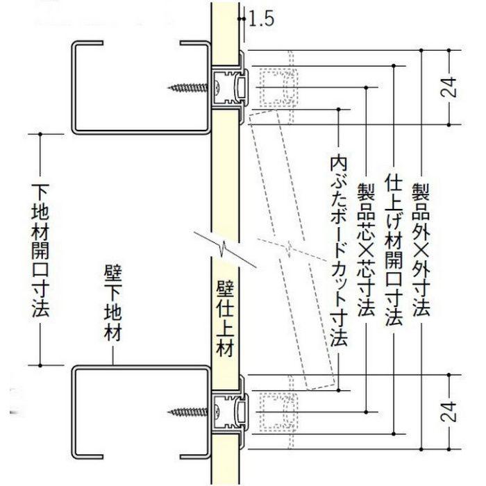 CHW450-15 ホワイトアルマイト アルミ 天井・壁用点検口枠 15mm用 62283