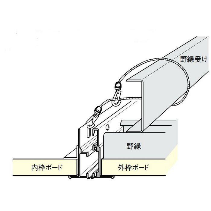 62106 落下防止ワイヤーL (天井点検口用補助部材) メッキ 長さ700mm