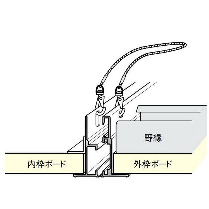 62107 落下防止ワイヤーS (天井点検口用補助部材) メッキ 長さ150mm