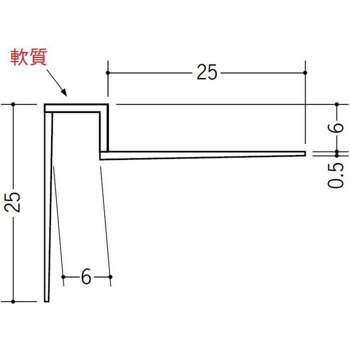 ペンキ・クロス下地材 入隅・天井廻り 吸震 ビニール IP-6 ホワイト 2.5m  34095-1