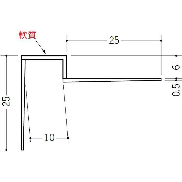 ペンキ・クロス下地材 入隅・天井廻り 吸震 ビニール IP-10 ホワイト 2.5m  34096-1