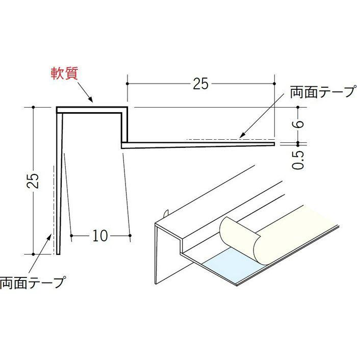 ペンキ・クロス下地材 入隅・天井廻り 吸震 ビニール IP-10 テープ付 ホワイト 3m  34093-2