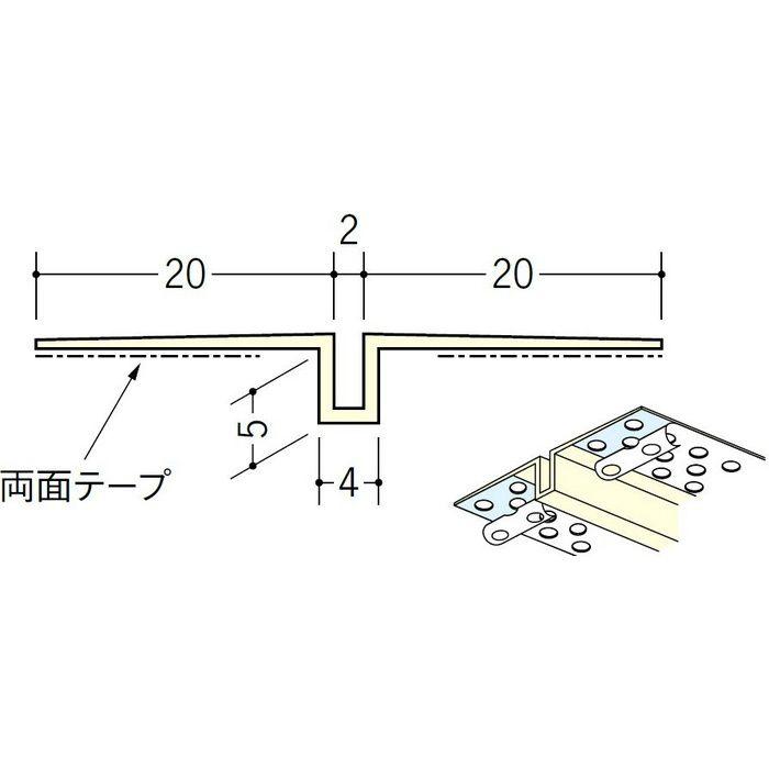 ハット目地2×5穴あき+テープ付 ミルキー 3m 35218-2