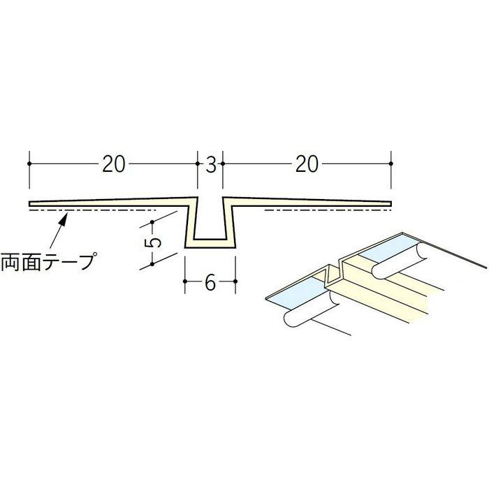 ハット目地3×5テープ付 ミルキー 3m 35199-2