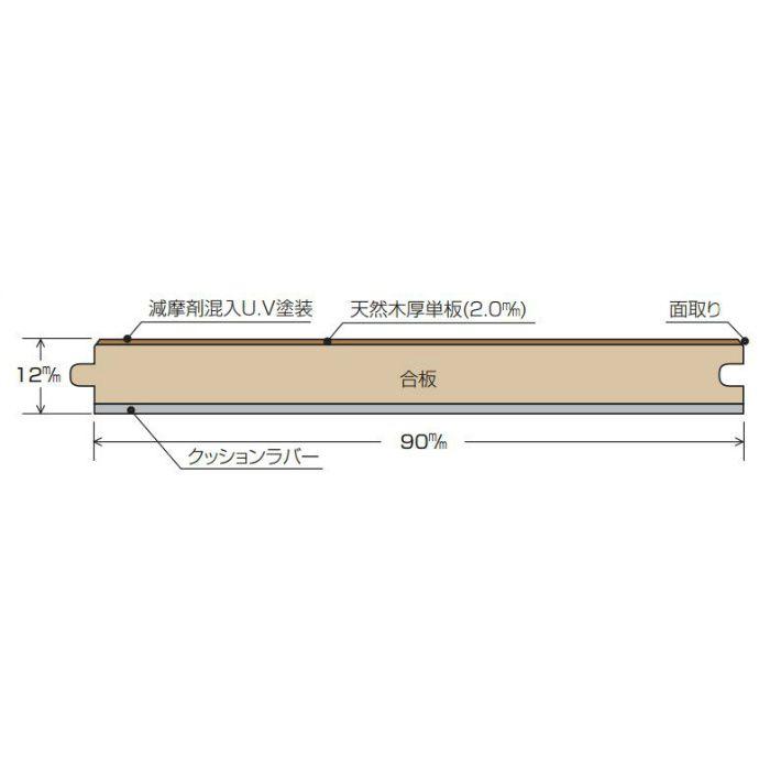 ウッドペッカー90 ナラ ダークブラウン WS-613N 12mm厚 90mm巾