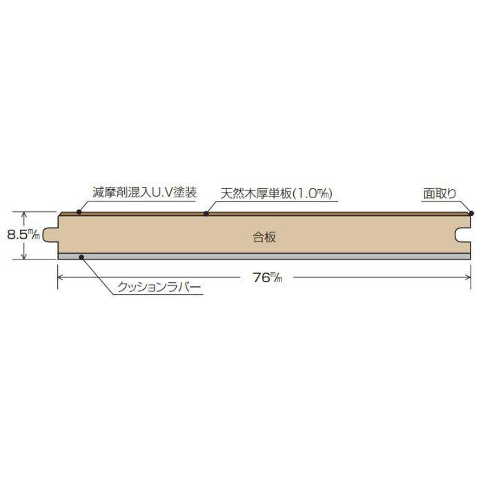 ウッドペッカーS ハードメープル ナチュラル WS-6 8.5mm厚 76mm巾