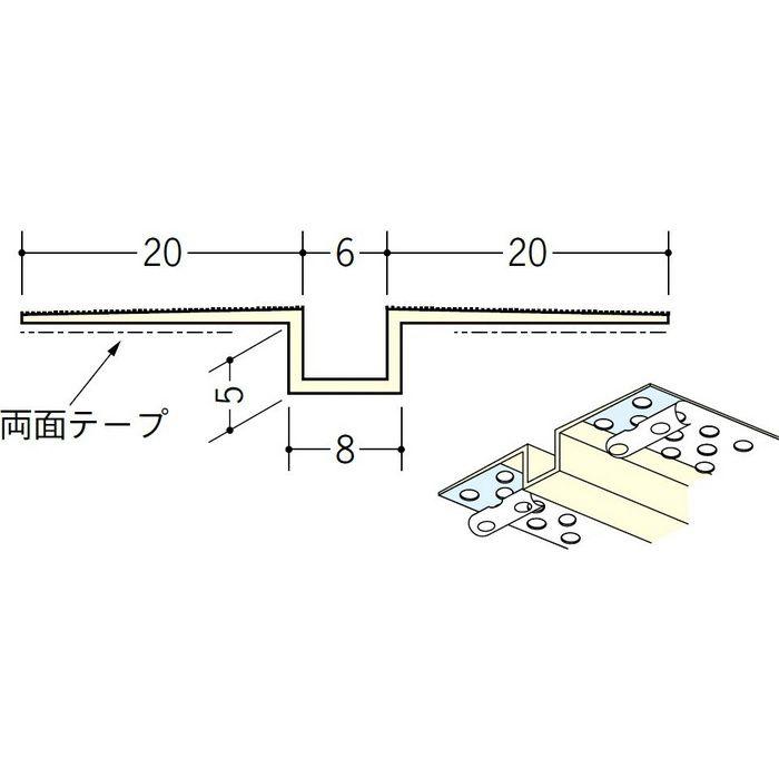 ハット目地6×5穴あき+テープ付 ミルキー 2.5m 35224-1