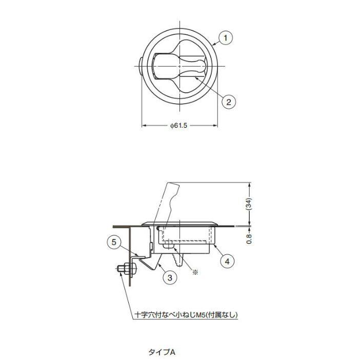ランプ印フラッシュパネルラッチLJ-61型 LJ-61-WT 140-059-200