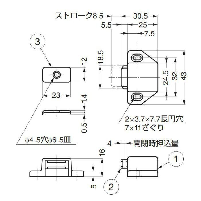 ランプ印マグネラッチML-30S型 ML-30SW 140-050-054