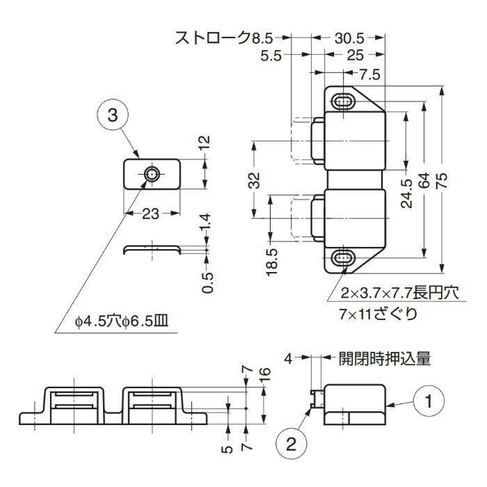 ランプ印マグネラッチML-30W型 ML-30WBR 140-050-057