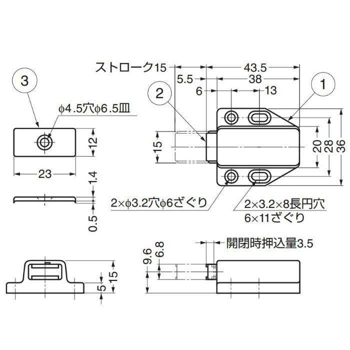 ランプ印マグネラッチML-80型 ML-80W 140-050-271