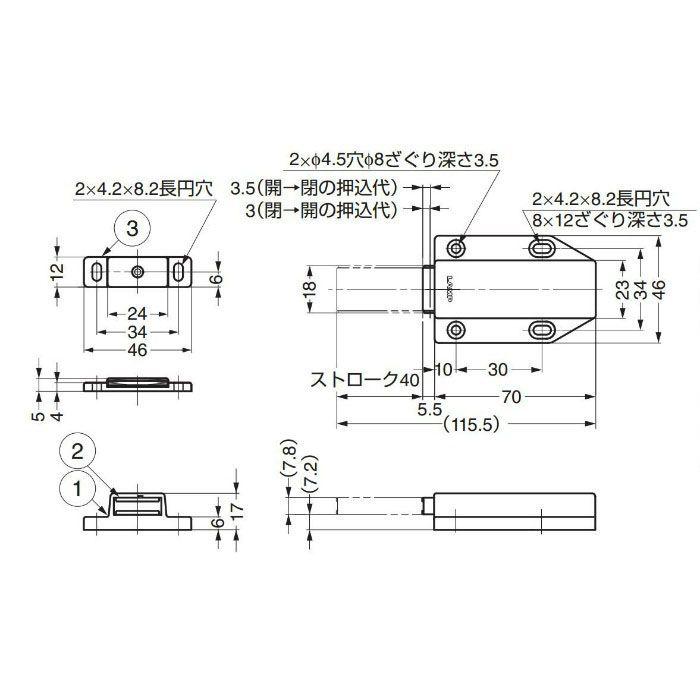 ランプ印大型マグネラッチML-120型 ML-120BR 140-050-338