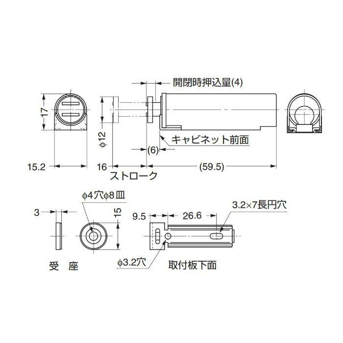 ランプ印スライド式マグネラッチ(丸型) MC-S60 140-050-129