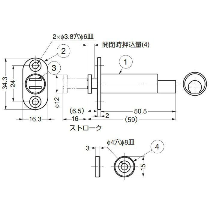 ランプ印埋込式マグネラッチ(丸型) MC-U60 140-050-016