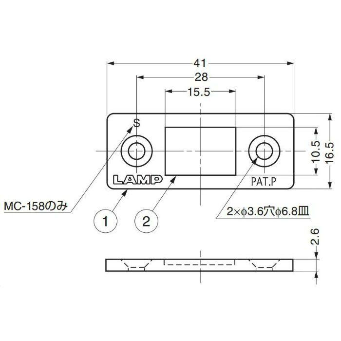 ランプ印平行極薄型マグネットキャッチMC-159(受け座別売り) MC-159 140-058-061
