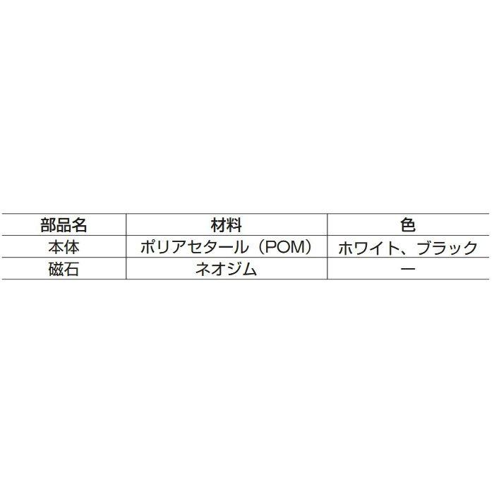 ランプ印クリーンマグネットキャッチMC-JM50水まわり向け(受け座別売り) MC-JM50WT 140-050-156