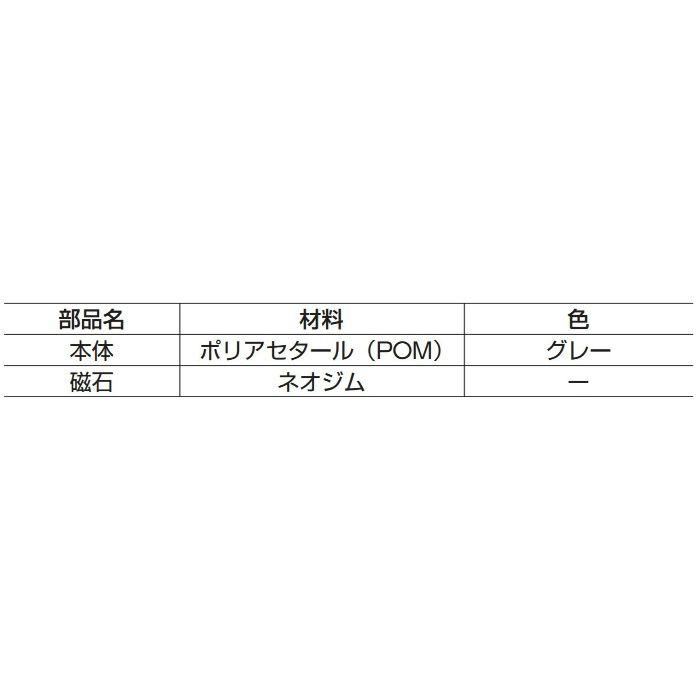 ランプ印クリーンマグネットキャッチMC-JM63G水まわり向け(受け座別売り) MC-JM63G-15 140-050-153