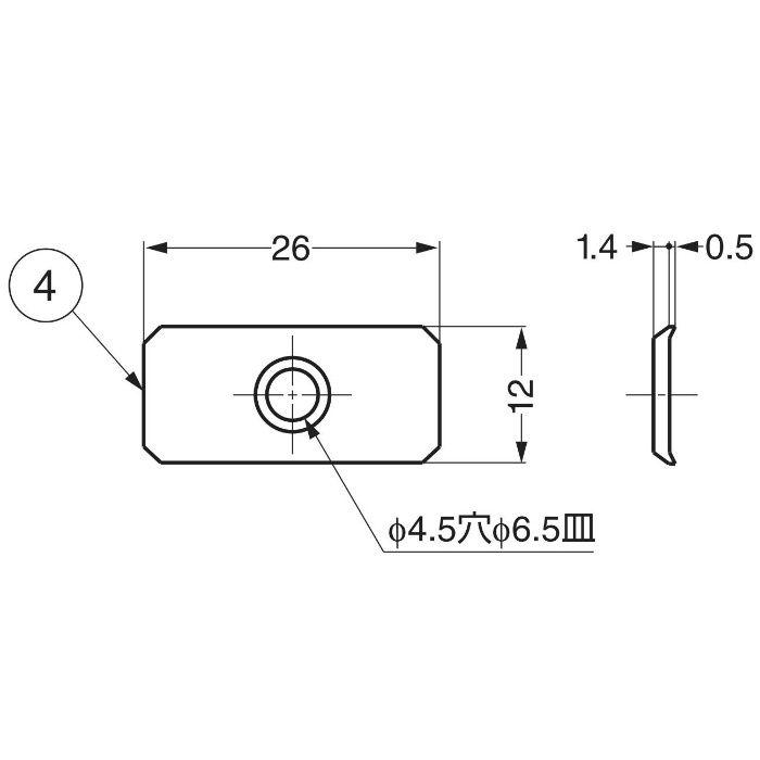 ランプ印マグネットキャッチMC0099型 MC0099SWP 140-050-504