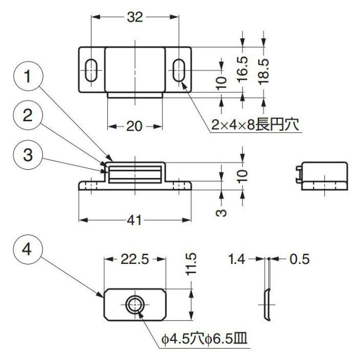マグネットキャッチMC0097型 MC0097B 140-050-332