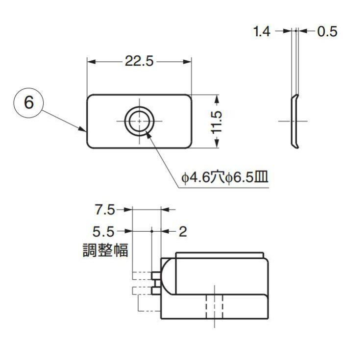 マグネットキャッチMC84 MC84BR 140-058-046