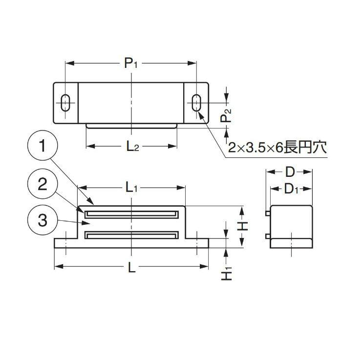 ランプ印強力・エコノミーマグネットキャッチ(S型・W型) MC-EL-W 140-050-060