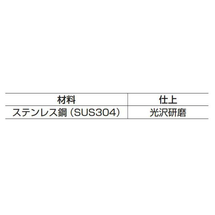 ランプ印ステンレス鋼製バーラッチHP型 HP100 140-050-228