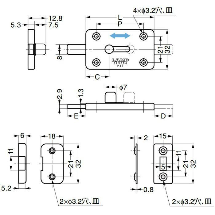 ランプ印ステンレス鋼製フラットラッチFL4型 FL4-55L 140-012-131