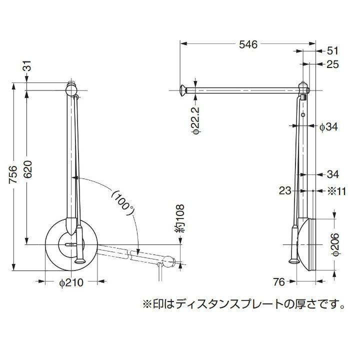 ランプ印リフトコートハンガートールマンTAS型シングルタイプ TAS-550L-U 1セット 110-020-163
