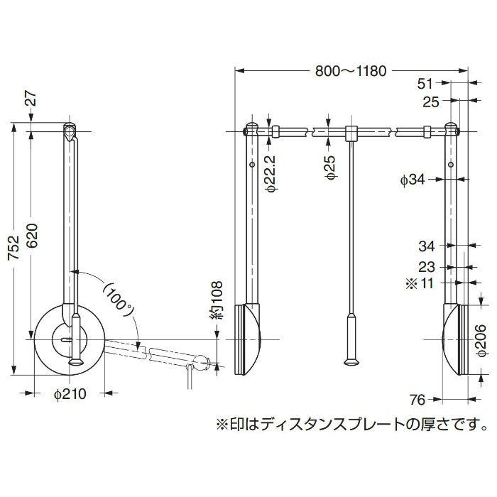 ランプ印リフトコートハンガートールマンTAW型ダブルタイプ TAW-1200-U 1セット 110-020-169