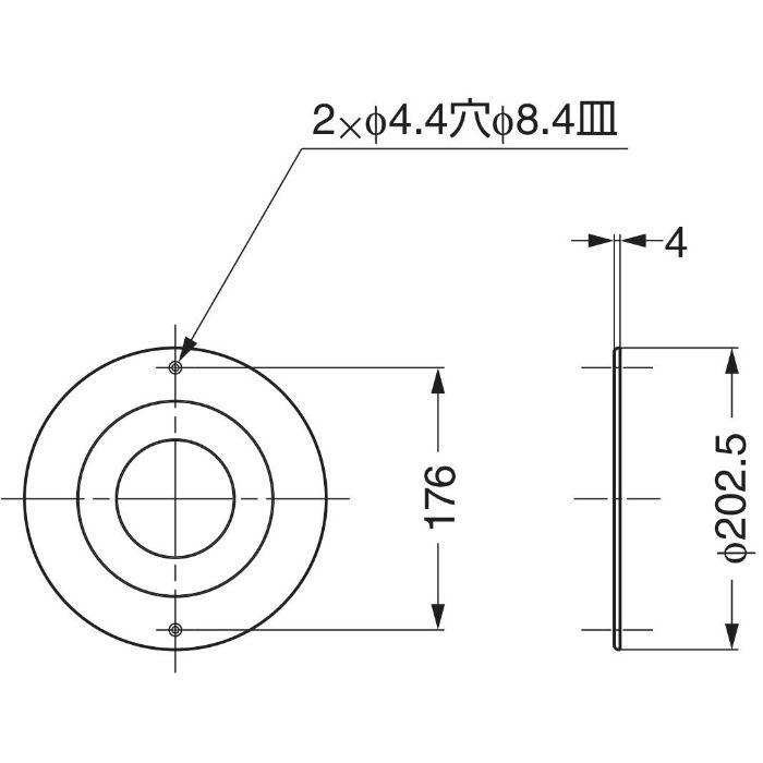 ランプ印リフトコートハンガートールマンブラケット用カバーTAC型 TAC-G 110-020-176