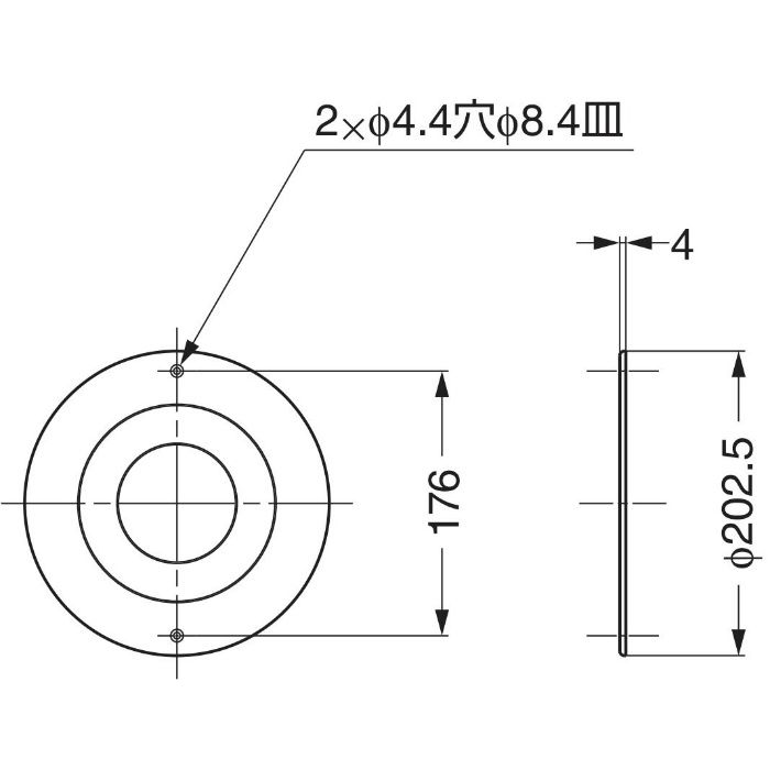 ランプ印リフトコートハンガートールマンブラケット用カバーTAC型 TAC-U 110-020-177
