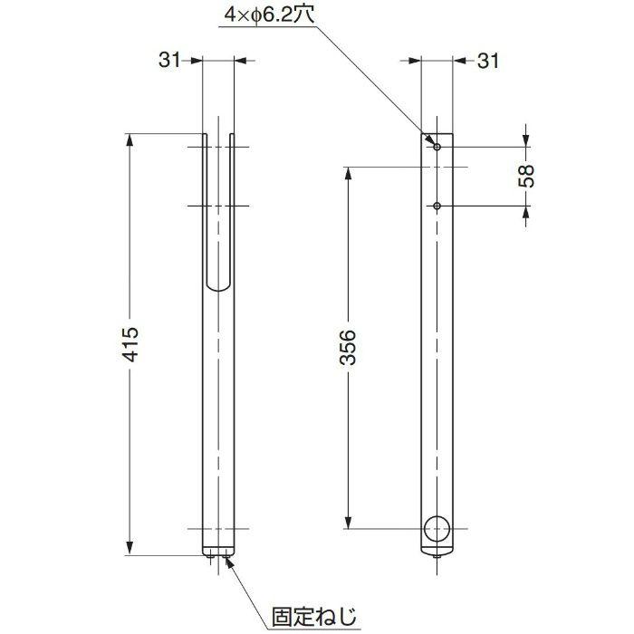 ランプ印リフトコートハンガートールマンロアハンガーTAL型 TAL-G 110-020-180