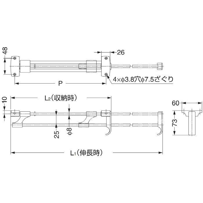 ランプ印スライドコートハンガーW型 WH-350 110-020-132
