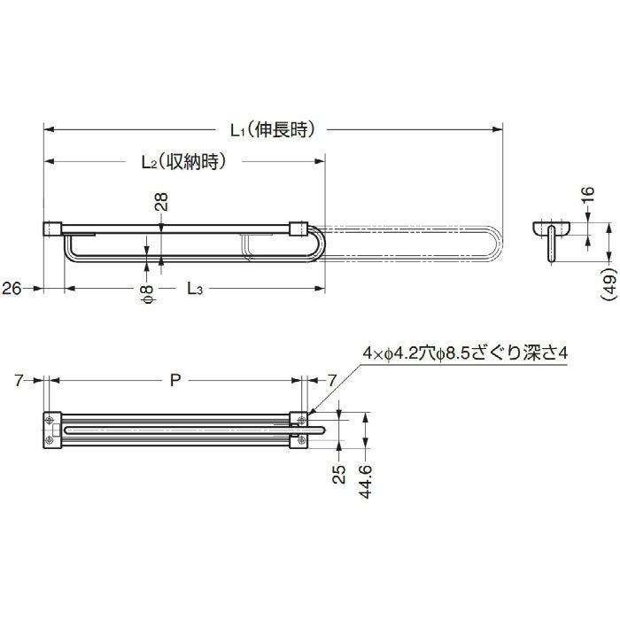 ランプ印スライドコートハンガーUH型 UH-350 110-021-046