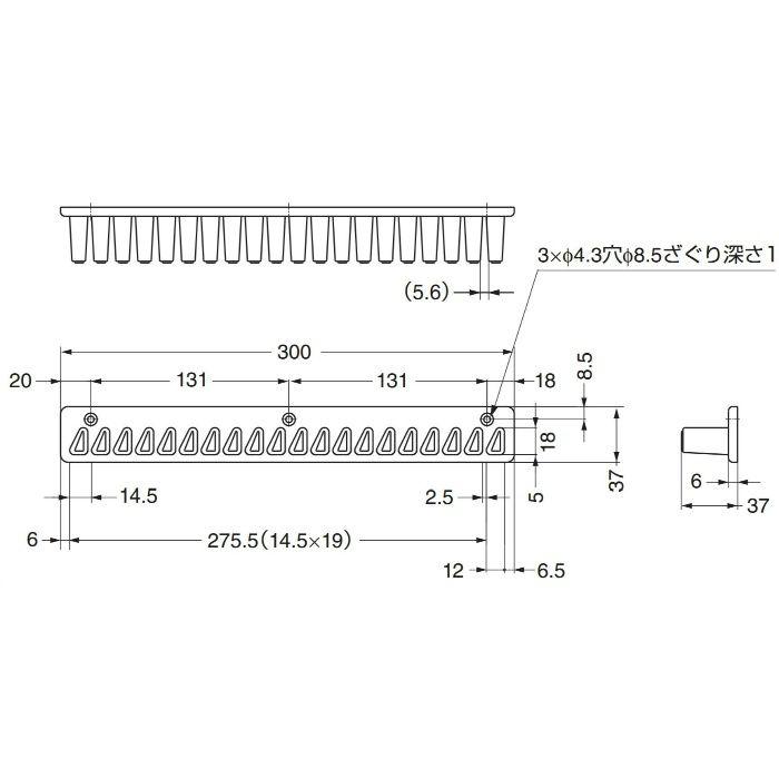 ランプ印ネクタイ掛MST-20型 MST-20BL 110-025-304