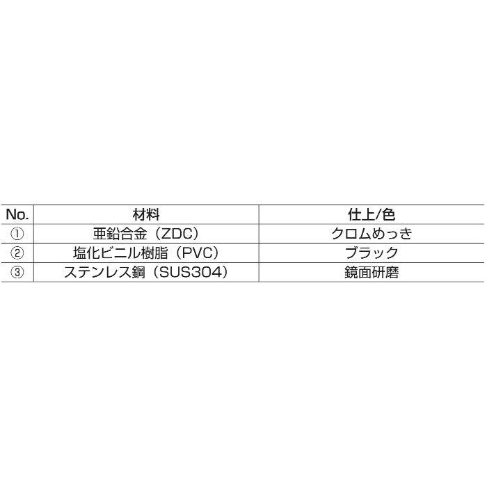 ランプ印ダブルネクタイ掛 DTR型 DTR-400 110-020-155